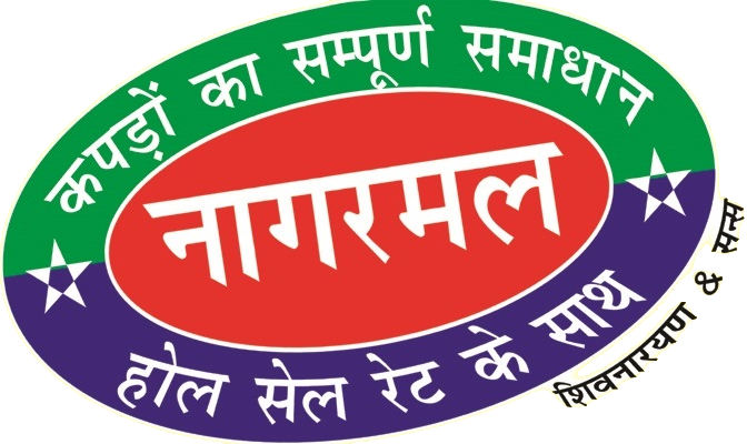 Nagarmal